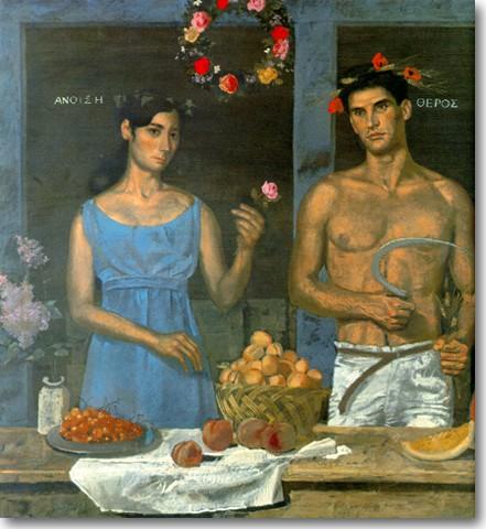 Γιάννης Τσαρούχης, Ανοιξη- Θέρος (λεπτομέρεια, Τέσσερις Εποχές), 1969, λάδι σε πανί, Ιδιωτική Συλλογή, Αθήνα