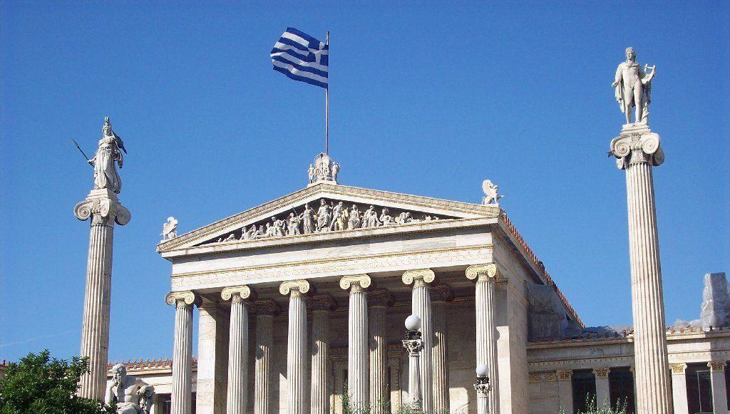athens-university-athens-greece+1152_12883904483-tpfil02aw-24873