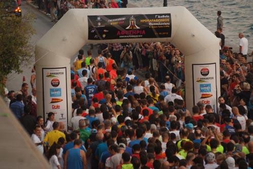1ος Διεθνής Νυχτερινός Ημιμαραθώνιος Θεσσαλονίκης