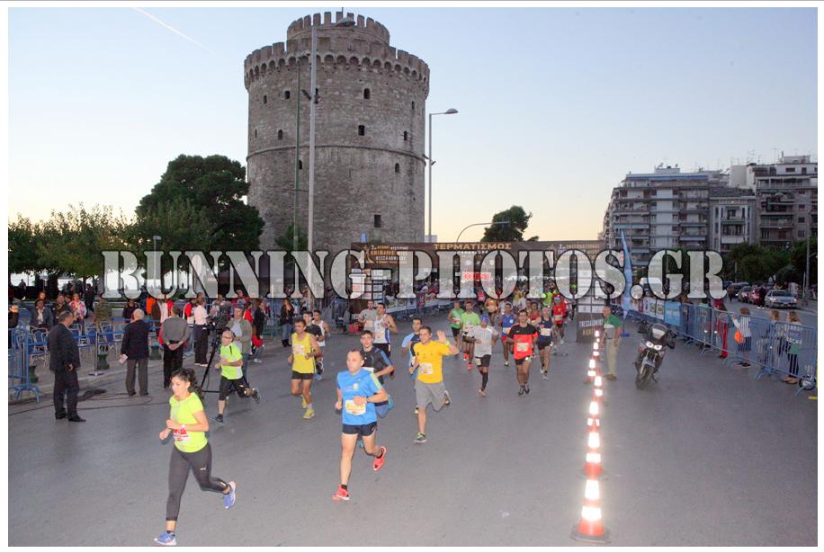 2ος Διεθνής Νυχτερινός Ημιμαραθώνιος Θεσσαλονίκης
