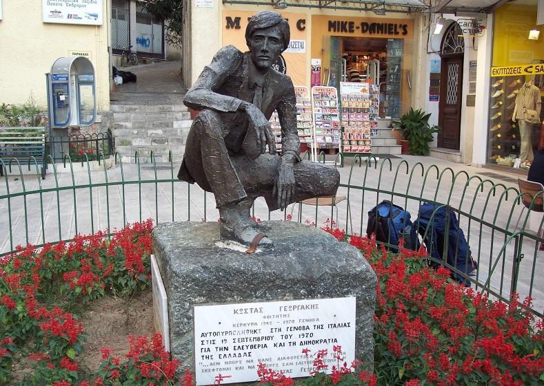 Γεωργάκης